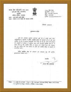 Appreciation letter Ex Chief Minister