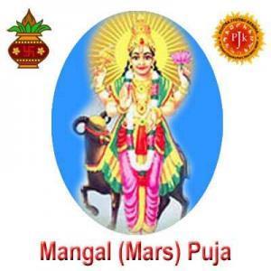 Mangal Puja by Pavitra Jyotish Kendra