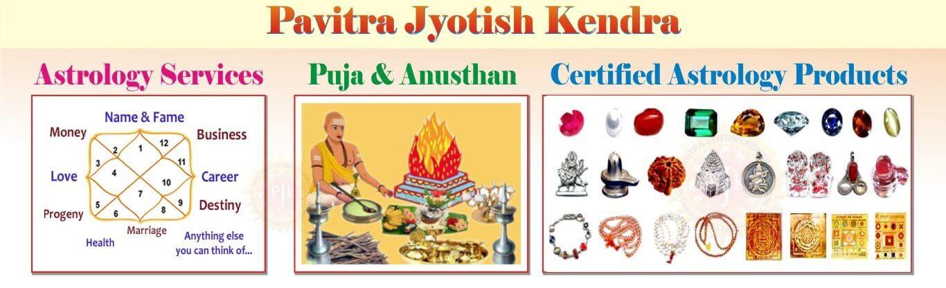 About PavitraJyotish.com (Pavitra Jyotish Kendra)
