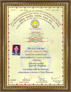 Jyotish Bhushan