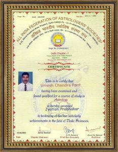 Jyotish Prabhakar