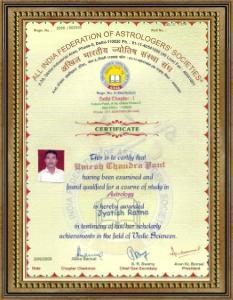 Jyotish Ratna