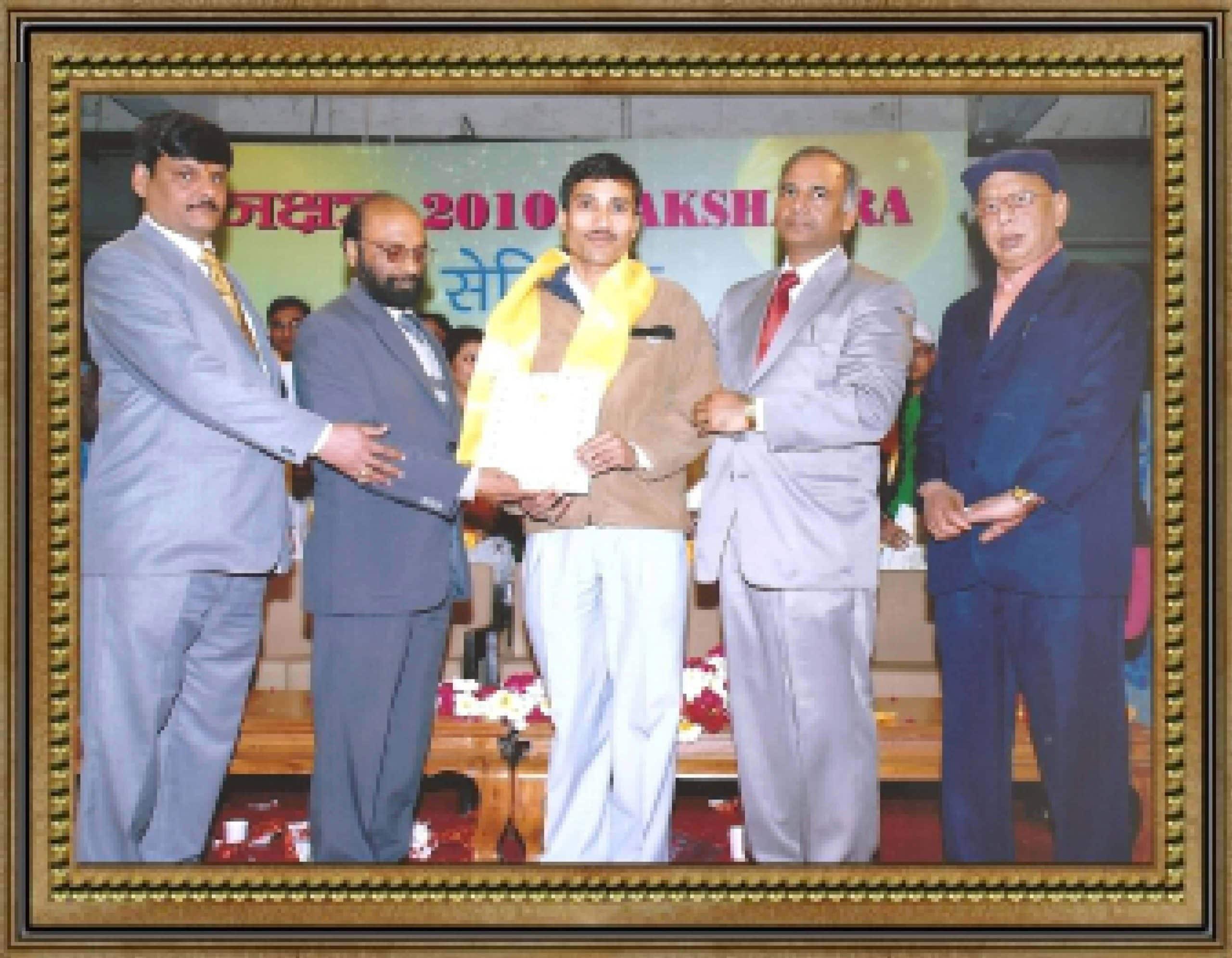 Jyotish Ratna, Jyotish Bhushan and Jyotish Prabhakar Awards