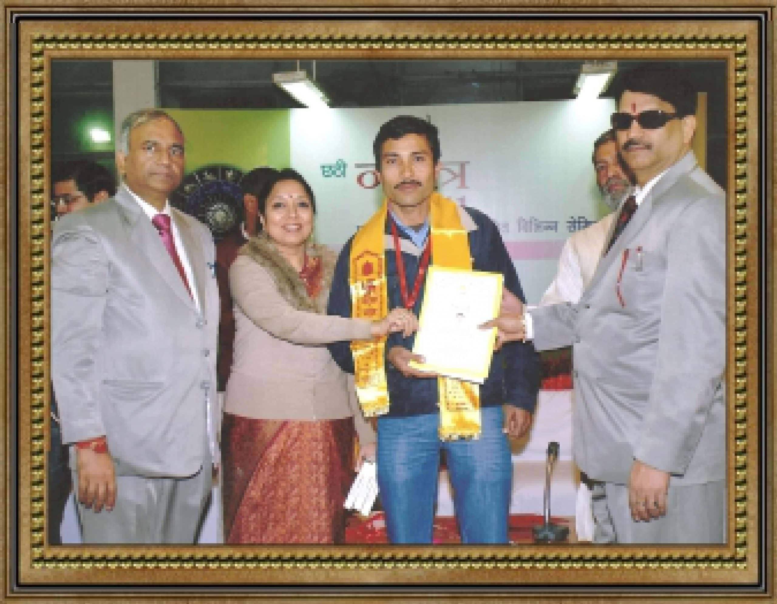 Jyotish Shastracharya and Jyotish Rishi Award