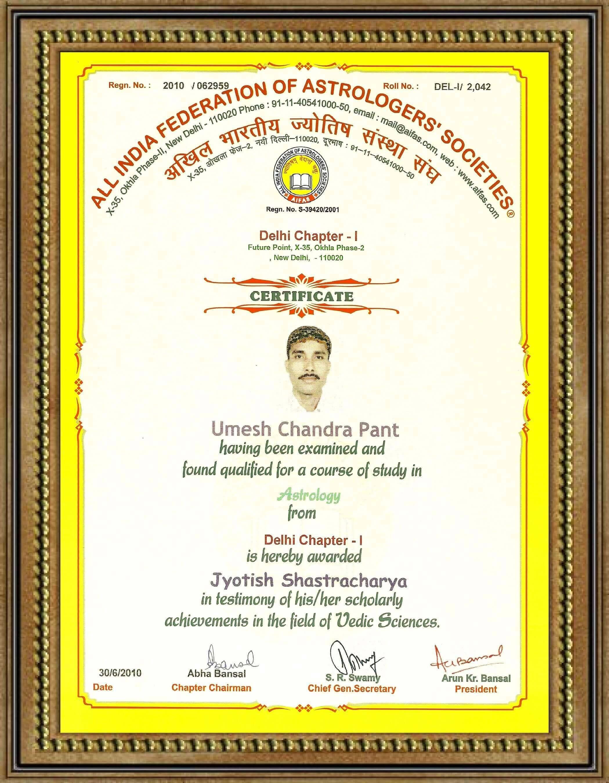 Jyotish Shastracharya