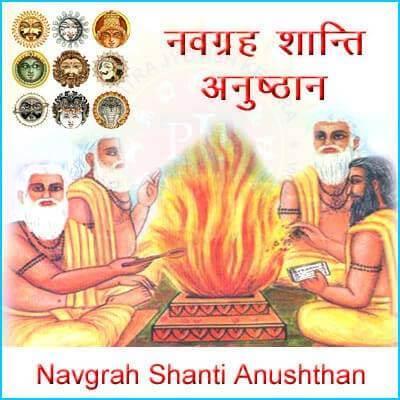 Navgrah Shanti Anushthan