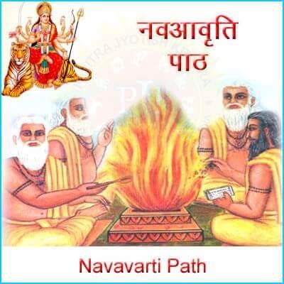 Navavarti Path