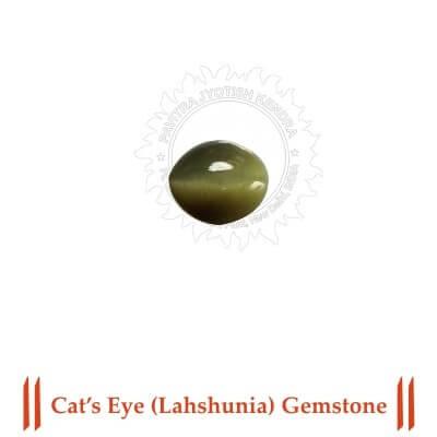 Cat's Eye (Lahshunia) 3