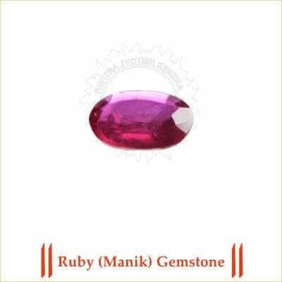 Ruby (Manik) 3