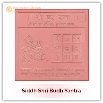 Siddh Budh Yantra