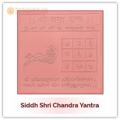 Siddh Chandra Yantra