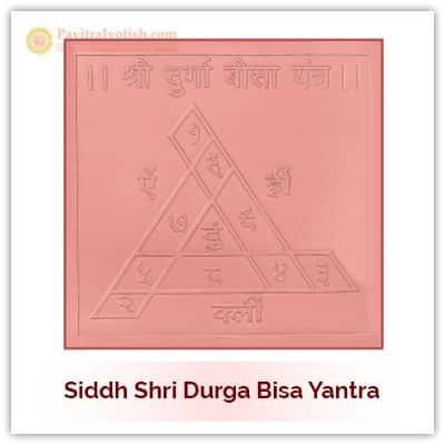 Siddh Durga Bisa Yantra