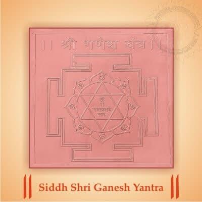 Siddh Ganesh Yantra