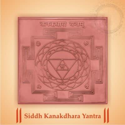 Siddh Kanakdhara Yantra By PavitraJyotish