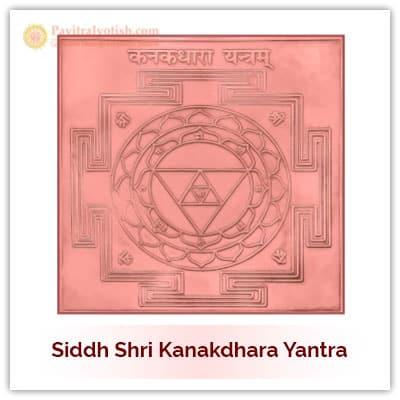 Siddh Kanakdhara Yantra