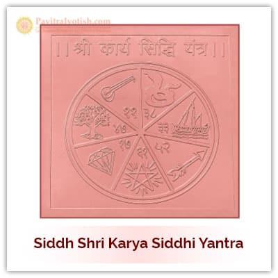Siddh Karya Siddhi Yantra