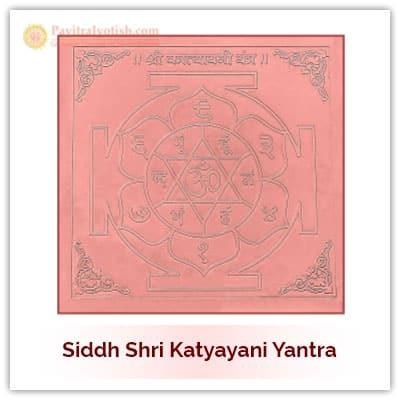 Siddh Katyayani Yantra