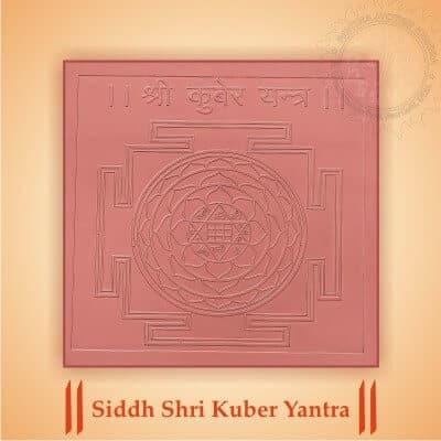 Siddh Kuber Yantra By PavitraJyotish