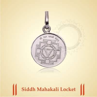 Siddh Mahakali Locket
