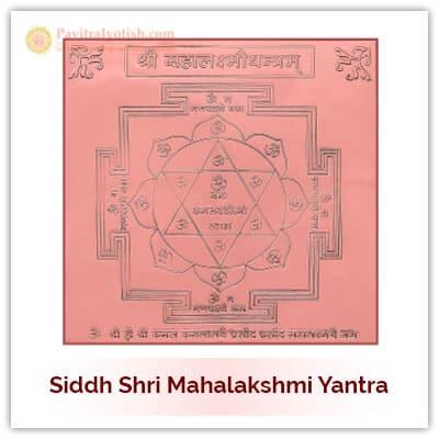 Siddh Maha Lakshmi Yantra