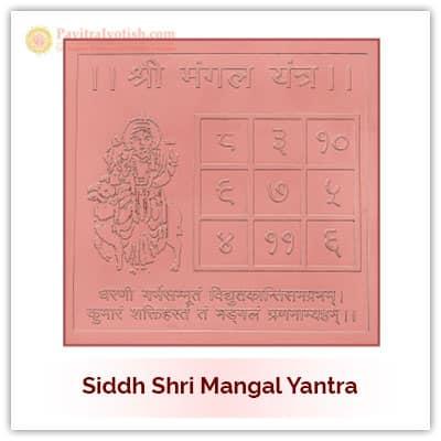 Siddh Mangal Yantra