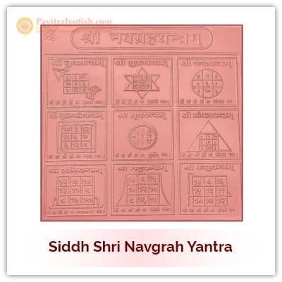 Siddh Navgrah Yantra