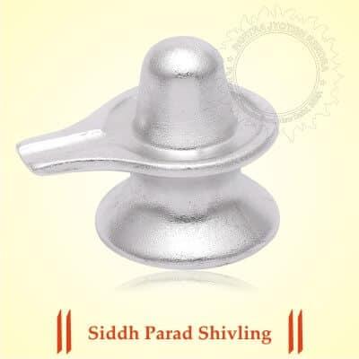 Siddh Parad Shivling By PavitraJyotish
