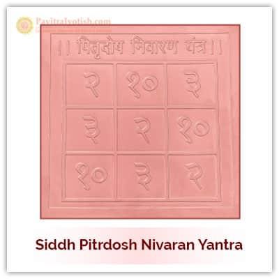 Siddh Pitr Dosh Nivaran Yantra