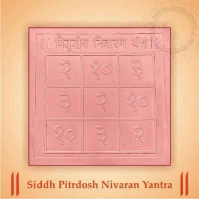 Siddh Pitrdosh Nivaran Yantra By PavitraJyotish