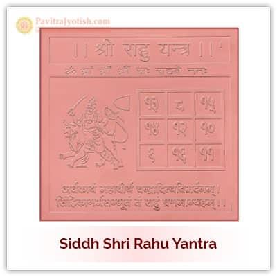 Siddh Rahu Yantra