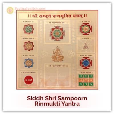 Siddh Sampoorn Rinmukti Yantra