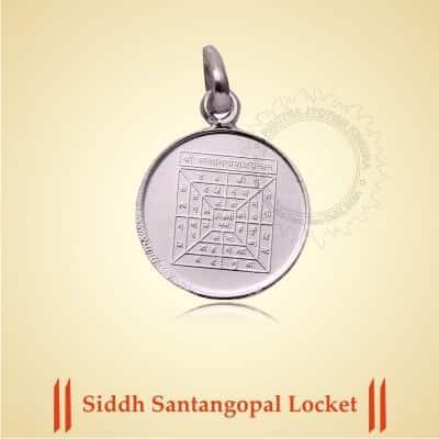 Siddh Santan Gopal Locket