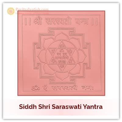 Siddh Saraswati Yantra
