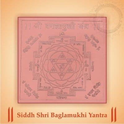 Siddh Shri Baglamukhi Yantra By PavitraJyotish