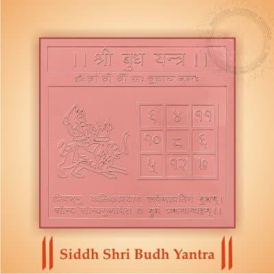 Siddh Shri Budh Yantra By PavitraJyotish