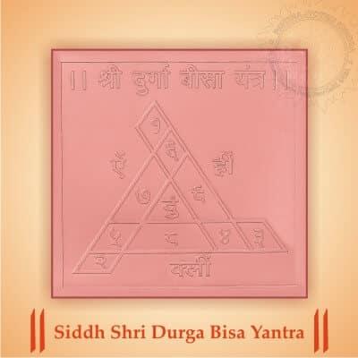 Siddh Shri Durga Bisa Yantra By PavitraJyotish