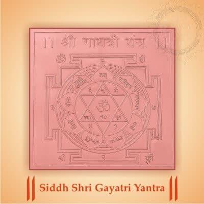 Siddh Shri Gayatri Yantra By PavitraJyotish