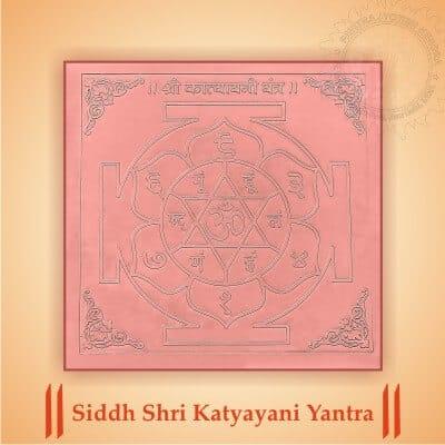 Siddh Shri Katyayani Yantra By PavitraJyotish