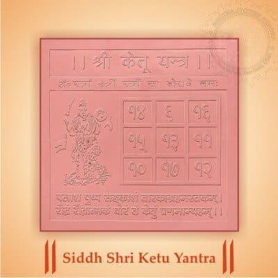 Siddh Shri Ketu Yantra By PavitraJyotish