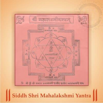 Siddh Shri Mahalakshmi Yantra By PavitraJyotish