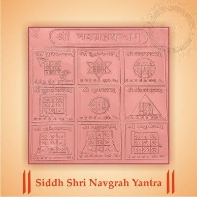 Siddh Shri Navgrah Yantra By PavitraJyotish
