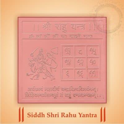 Siddh Shri Rahu Yantra By PavitraJyotish