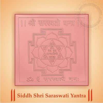 Siddh Shri Saraswati Yantra By PavitraJyotish