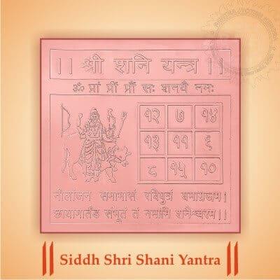 Siddh Shri Shani Yantra By PavitraJyotish