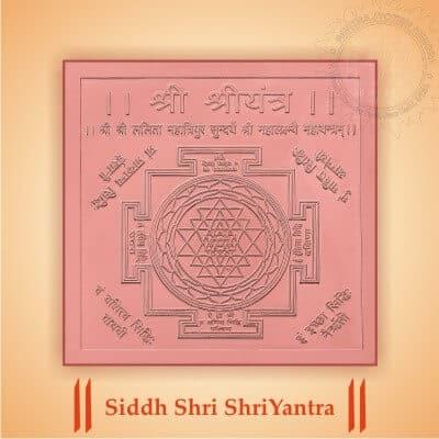 Siddh Shri Shri Yantra By PavitraJyotish