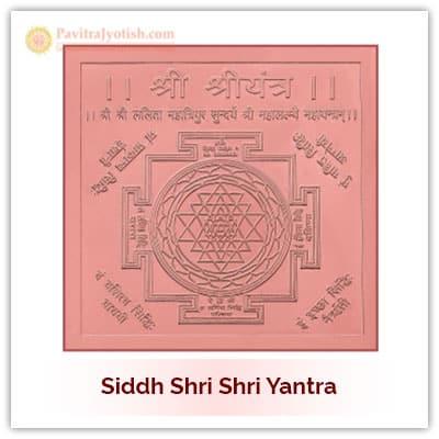 Siddh Shri ShriYantra