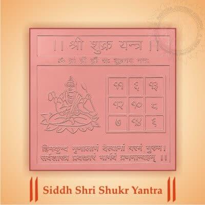 Siddh Shri Shukr Yantra By PavitraJyotish