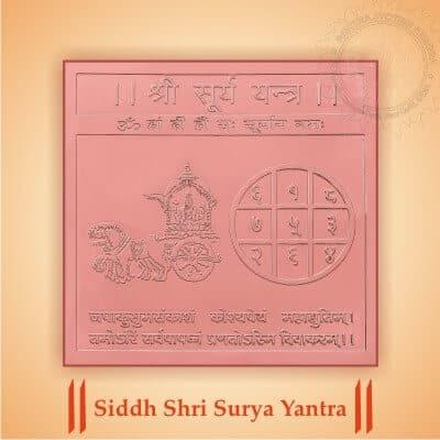 Siddh Surya Yantra By PavitraJyotish