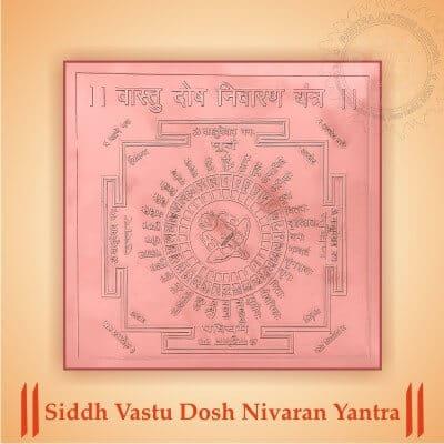 Siddh Vastu Dosh Nivaran Yantra By PavitraJyotish