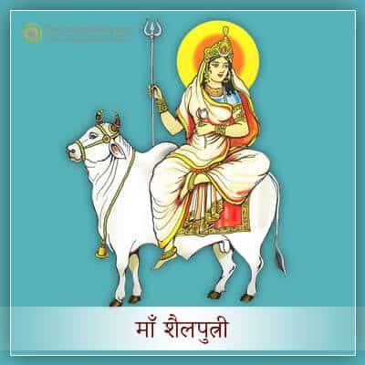 Goddess Shailaputri Hindi